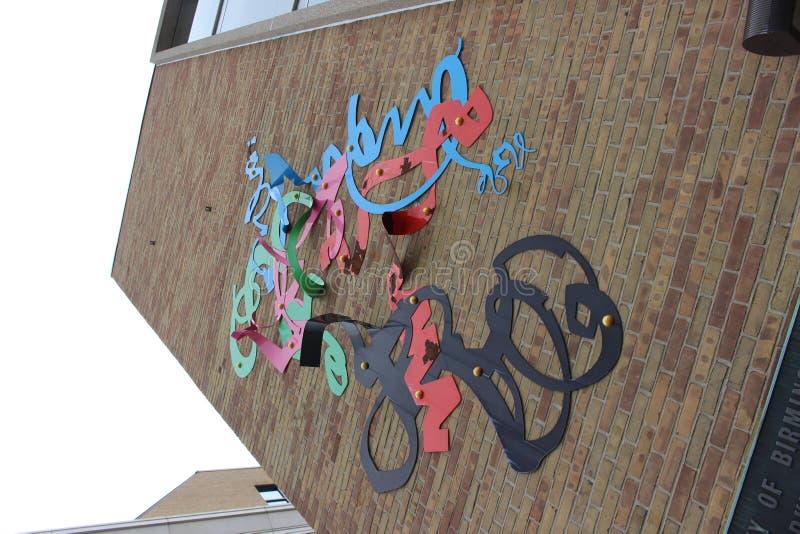 Искусство стены стоковое фото rf