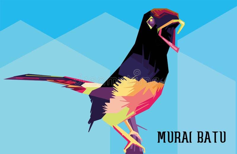 Искусство шипучки птицы стоковое фото rf