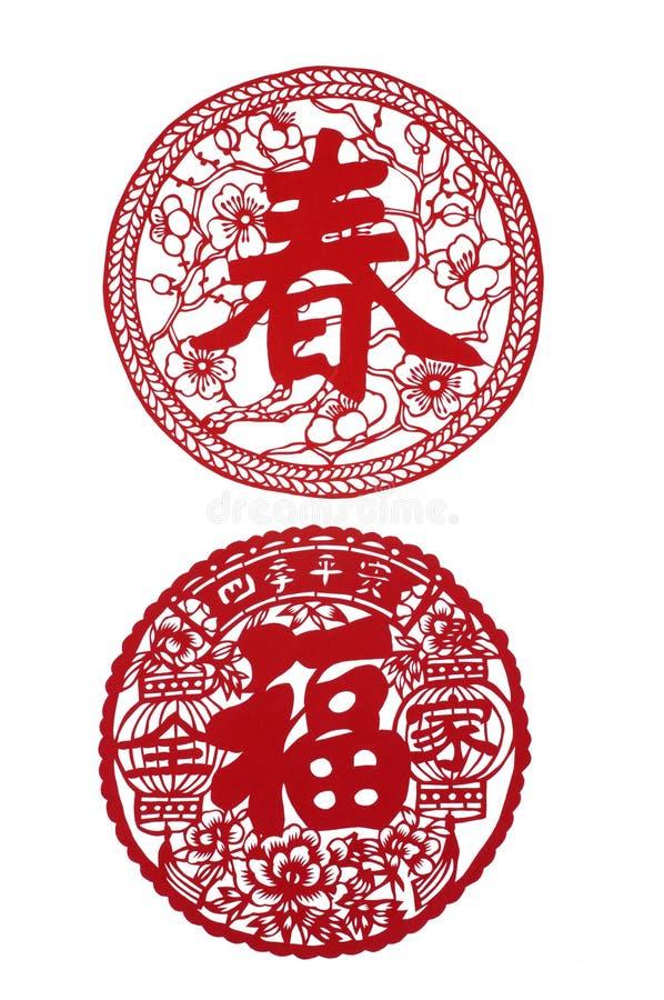 искусство oriental стоковая фотография