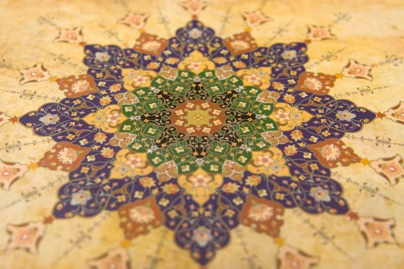 исламская картина стоковое изображение