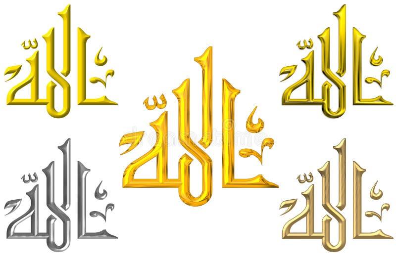 исламская молитва 40 иллюстрация вектора