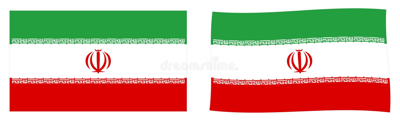 Исламская республика флага Ирана Простое и немножко развевая versio бесплатная иллюстрация