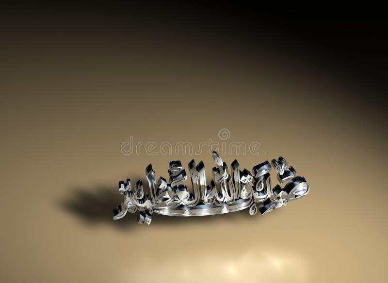 исламский серебряный символ бесплатная иллюстрация