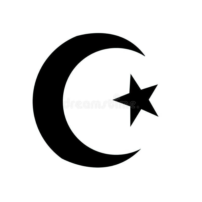 Исламский символ иллюстрация штока