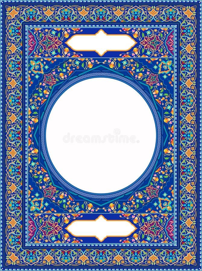 Исламский флористический орнамент искусства для внутренней крышки молитвенника иллюстрация штока