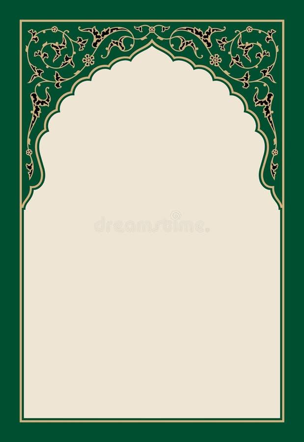 Исламский флористический свод для вашего дизайна иллюстрация штока