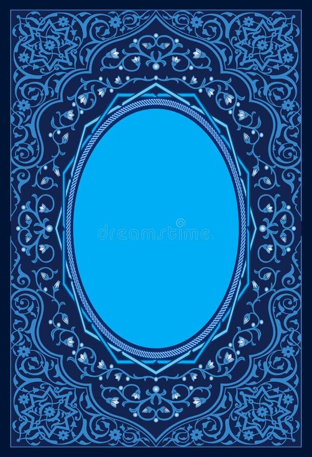 Исламское искусство орнамента для шаблона обложки книги или предпосылки поздравительной открытки иллюстрация штока