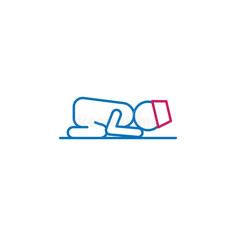 Ислам, линия значок позиции 2 sujud покрашенная Простая голубая и красная иллюстрация элемента Ислам, символ плана концепции пози бесплатная иллюстрация
