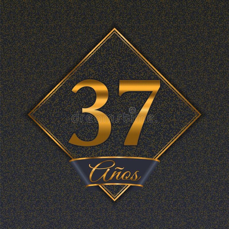 Испанские золотые шаблоны 37 бесплатная иллюстрация