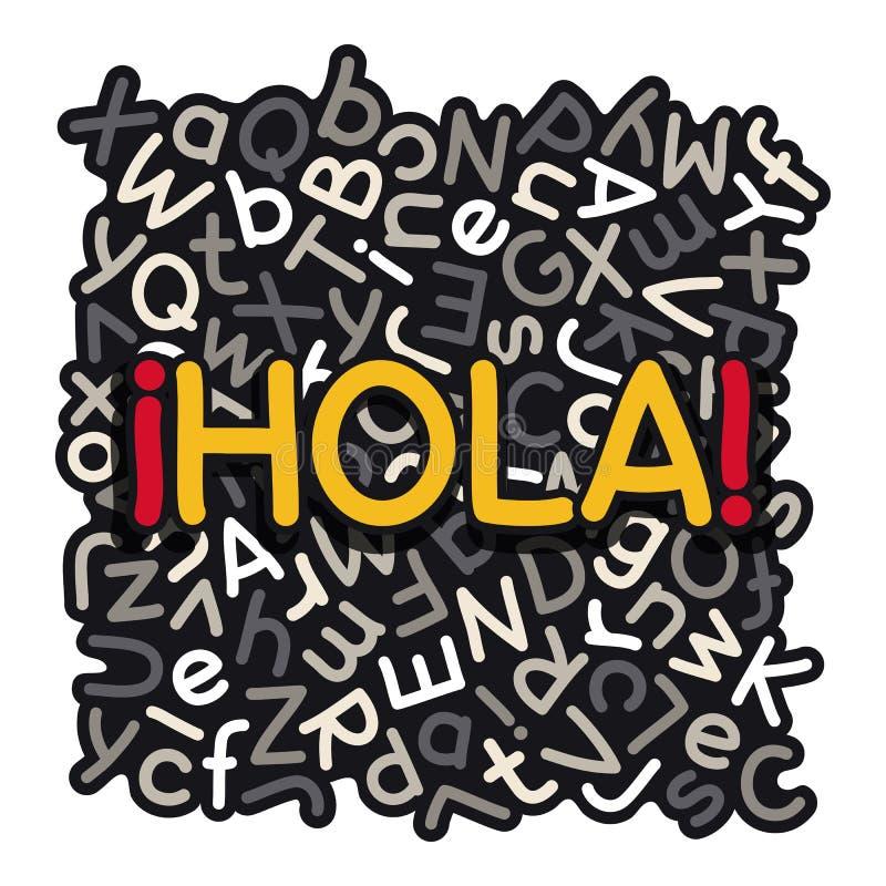 Испанское знамя изучения языка иллюстрация вектора