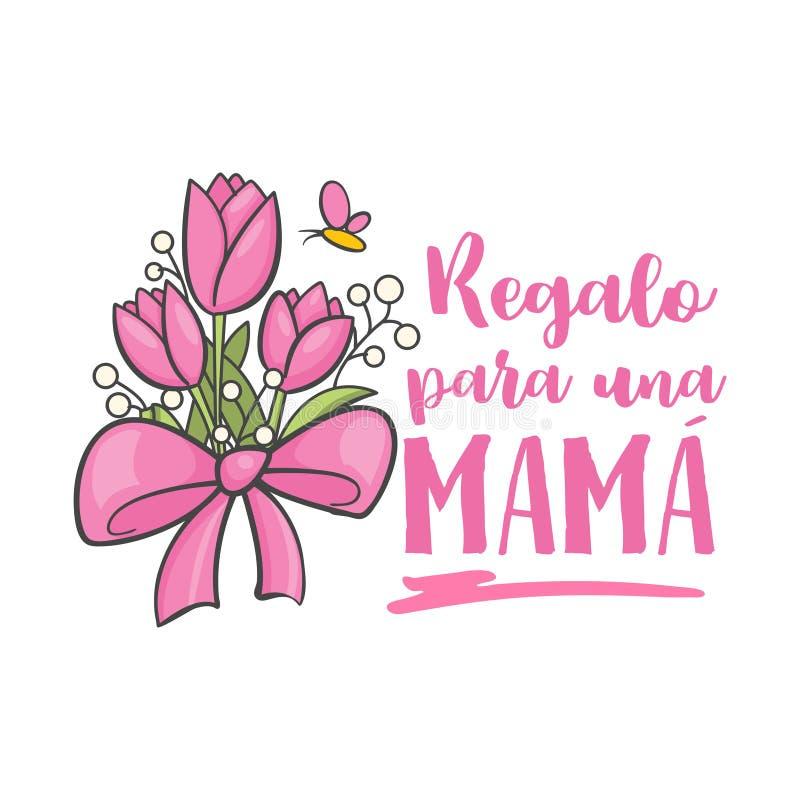 Испанское приветствие дня матери иллюстрация вектора