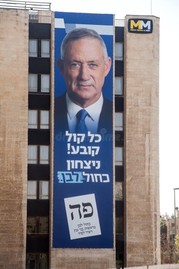 Исполинская афиша улицы для новой израильской партии Kahol Lavan стоковые фото
