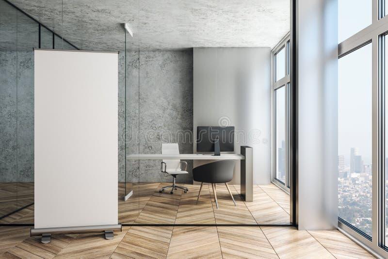 Исполнительное рабочее место в современном офисе иллюстрация вектора