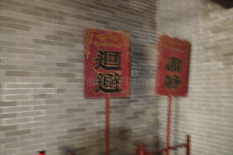 Использованный в старых китайских инструментах правительства стоковые изображения
