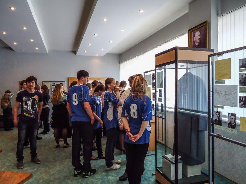 Исследуйте студентов семинара в городе Obninsk, зоны Kaluga, России стоковые изображения rf