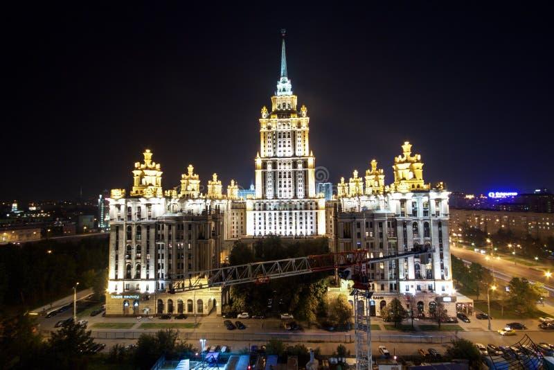 Историческая часть Москвы стоковые фотографии rf