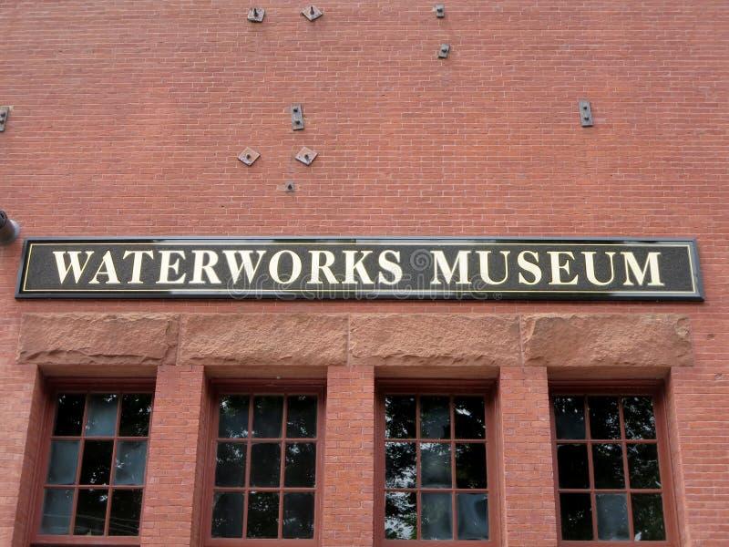 Исторический знак музея Waterworks стоковая фотография rf
