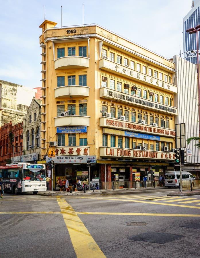 Историческое здание улицы Petaling стоковое изображение rf