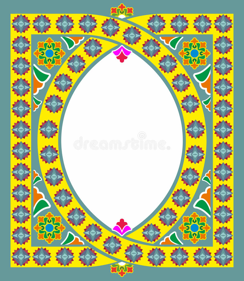 Исламская и арабская картина рамки с космосом для текста геометрическо бесплатная иллюстрация