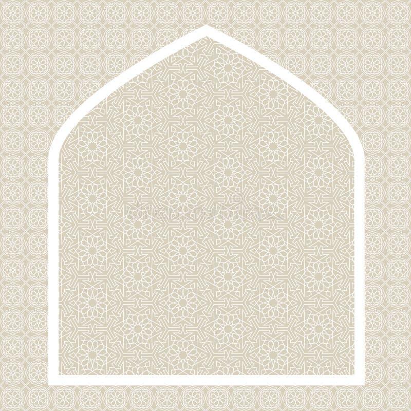 Исламская карточка бесплатная иллюстрация