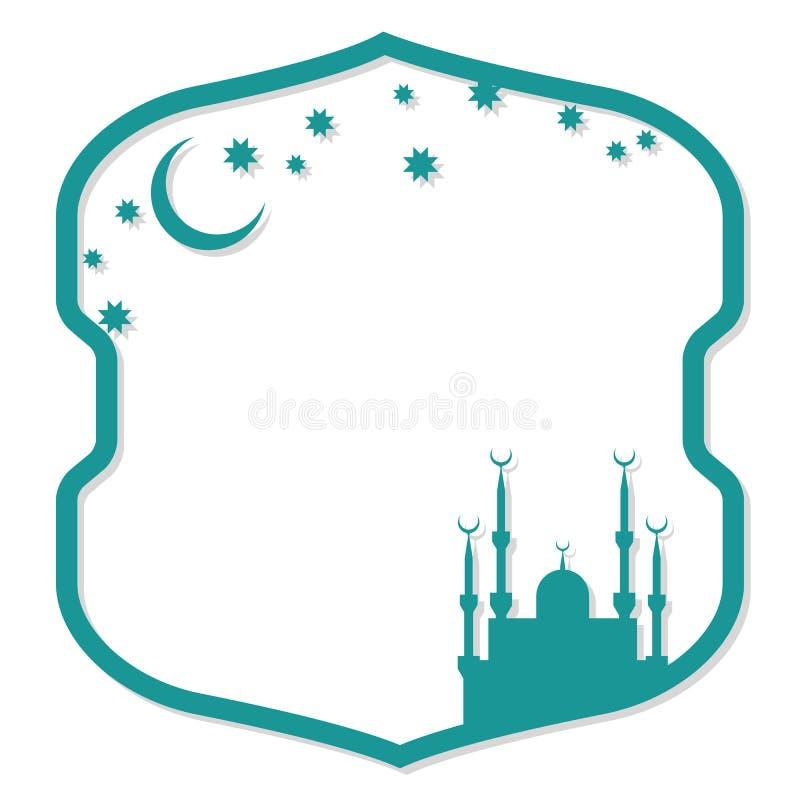 Исламская рамка вектора бесплатная иллюстрация