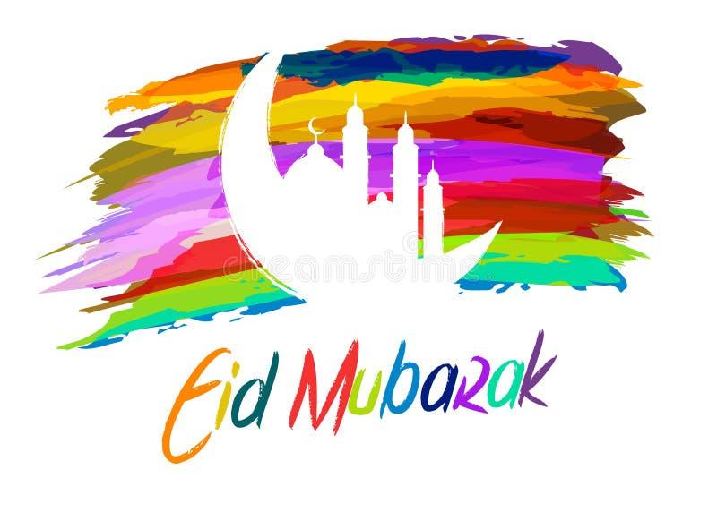 Исламские приветствия Eid Mubarak с абстрактной кистью иллюстрация вектора
