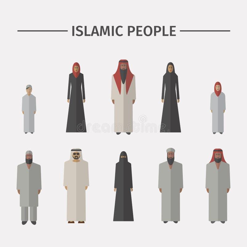 Исламские люди Плоский комплект значка иллюстрация вектора