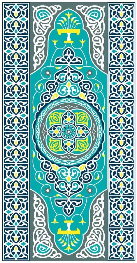 Исламское искусство вектора иллюстрация вектора