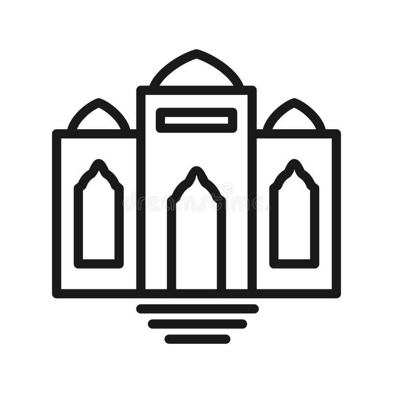 исламско иллюстрация вектора