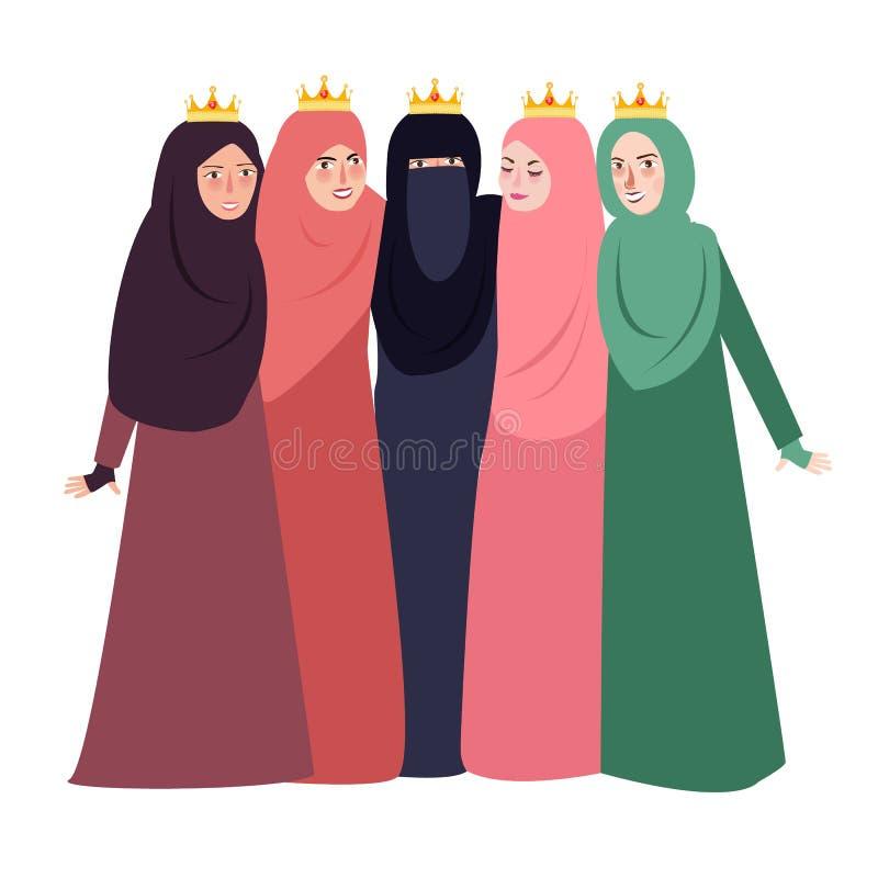 Ислам людей вуали мусульманской женщины нося совместно и девушек приятельства совместно красивый иллюстрация вектора