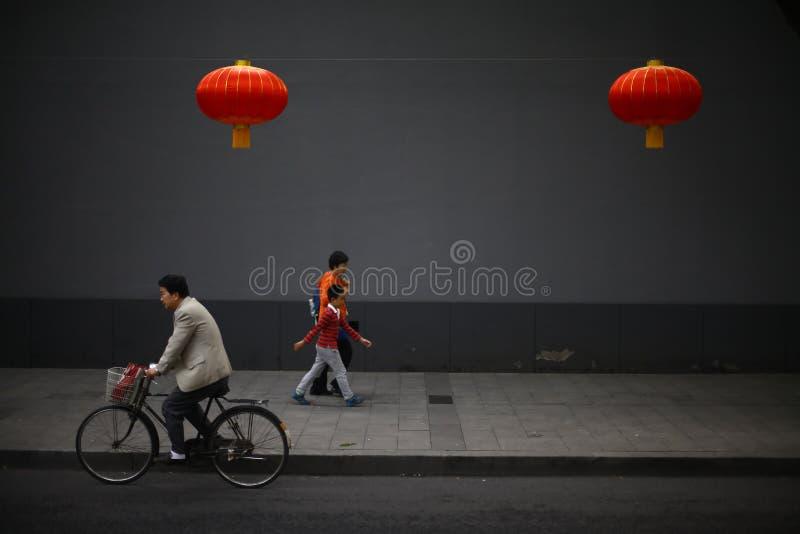 Идти в Пекин стоковые изображения rf