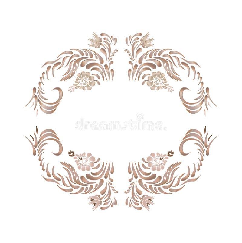 Иллюстрация вектора Брайна винтажная флористическая иллюстрация штока