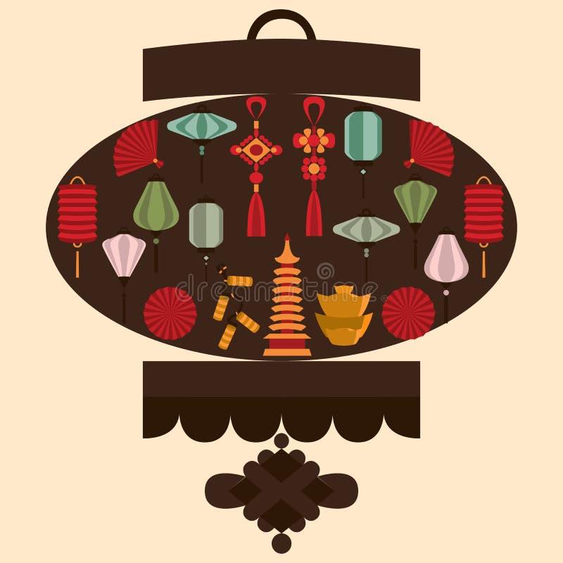 Иллюстрация вектора китайского силуэта фонарика иллюстрация штока