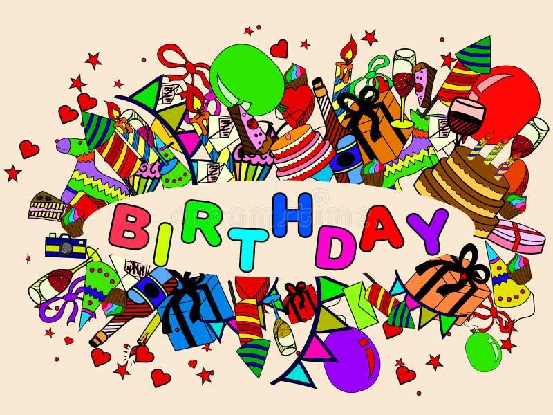 Иллюстрация вектора дня рождения иллюстрация штока
