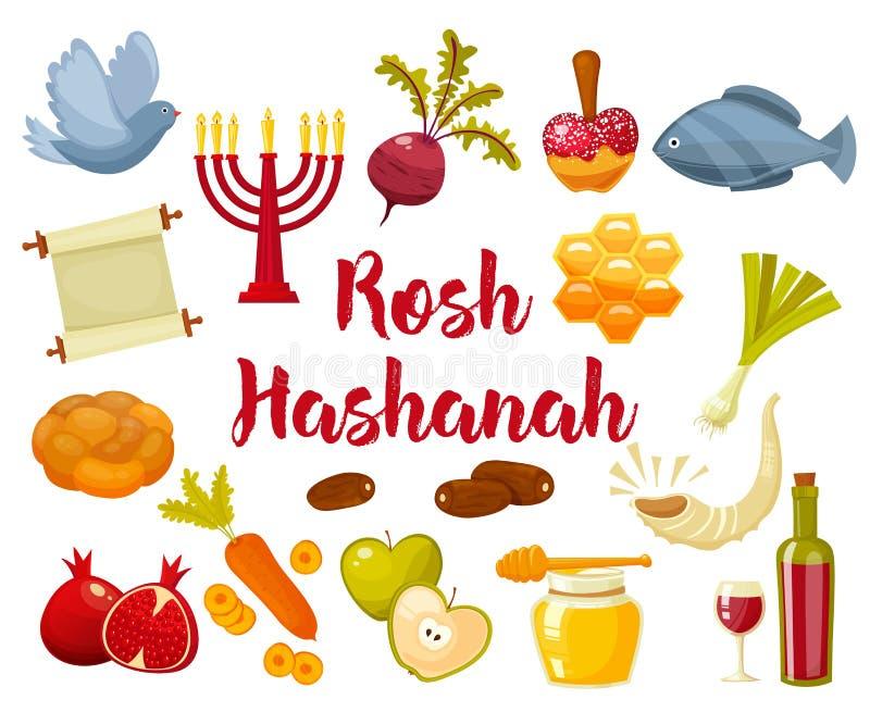 Иллюстрация вектора шаржа плоская значков на еврейский праздник Rosh Hashanah Нового Года бесплатная иллюстрация