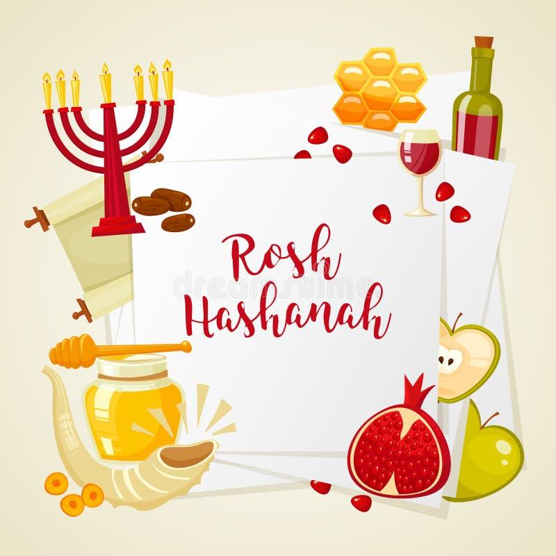 Иллюстрация вектора шаржа плоская значков на еврейский праздник Rosh Hashanah Нового Года иллюстрация штока
