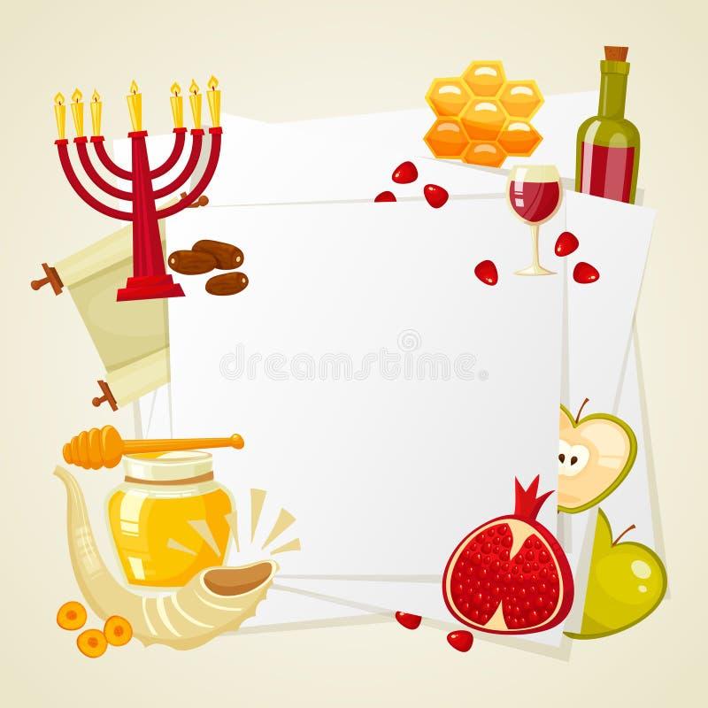 Иллюстрация вектора шаржа плоская значков на еврейский праздник Rosh Hashanah Нового Года иллюстрация вектора