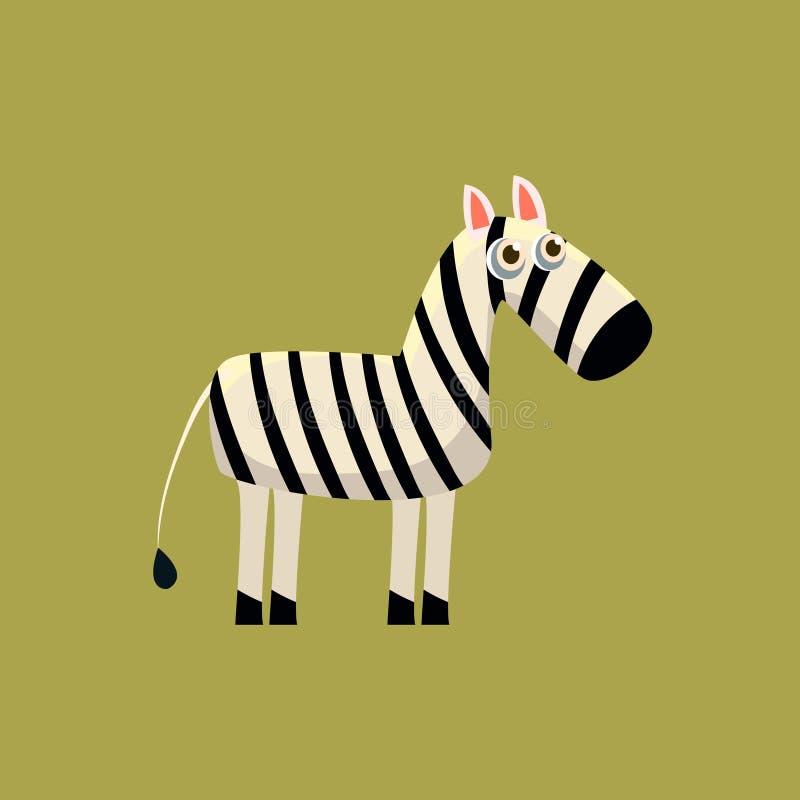 Иллюстрация зебры смешная бесплатная иллюстрация