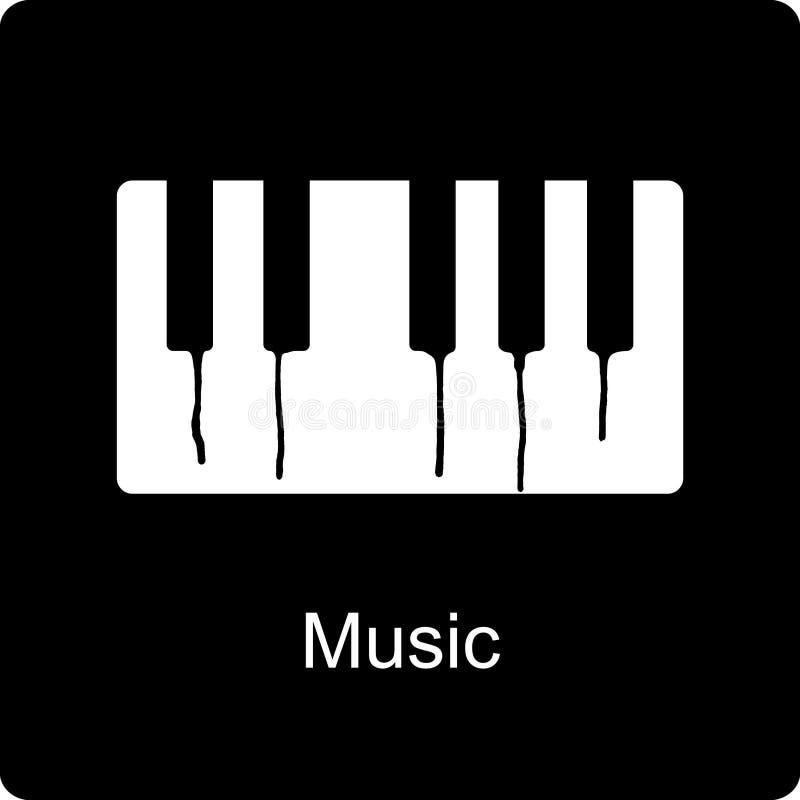 Иллюстрация значка музыки, с роялем иллюстрация вектора