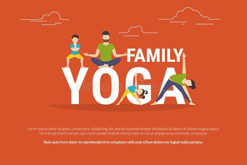 Иллюстрация концепции йоги семьи иллюстрация вектора
