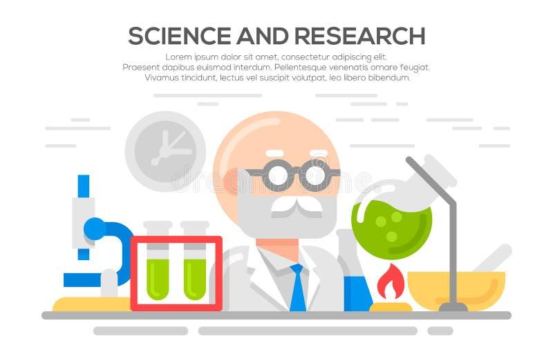 Иллюстрация концепции науки плоская иллюстрация вектора
