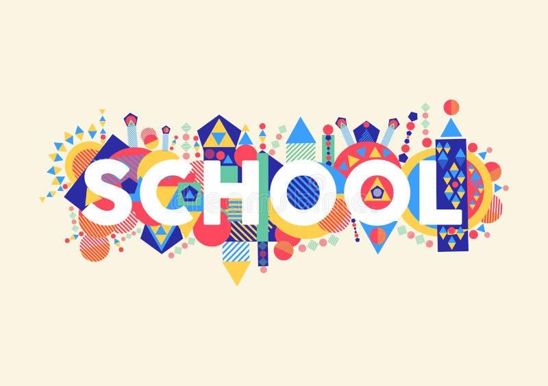 Иллюстрация концепции школы бесплатная иллюстрация