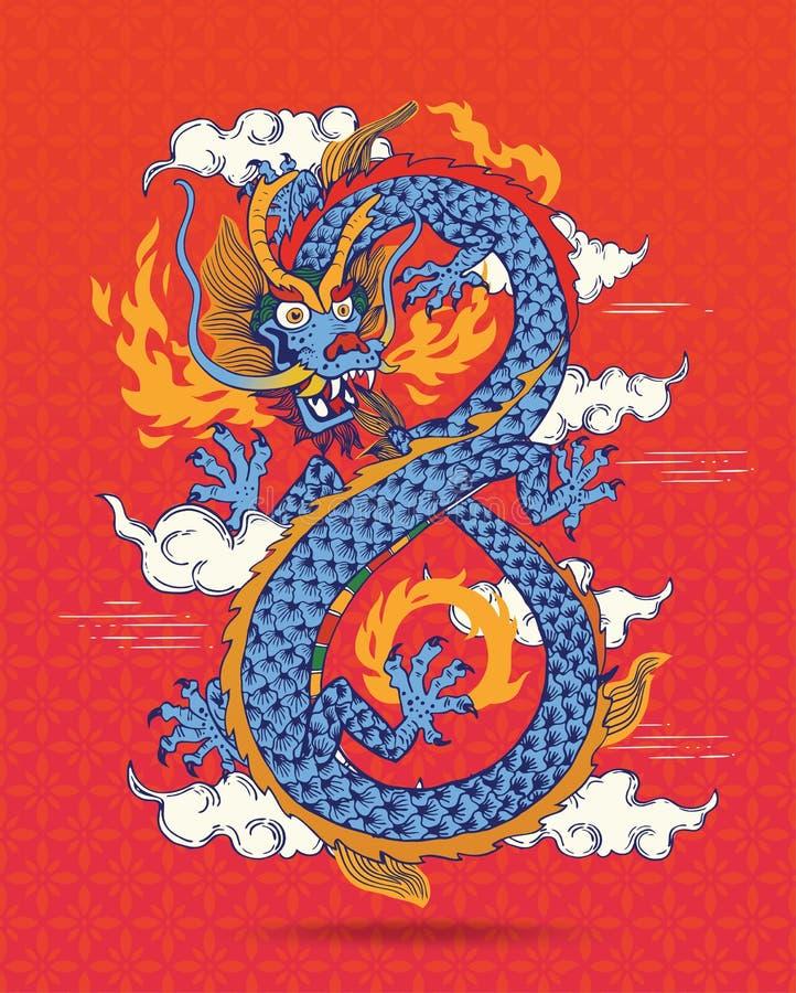 Иллюстрация красочного дракона традиционного китайския востоковедно Извергать пламена вектор Форма безграничности иллюстрация штока