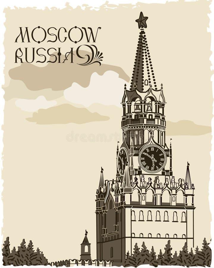 Иллюстрация Москвы Kremlin.Russia.Retro иллюстрация штока