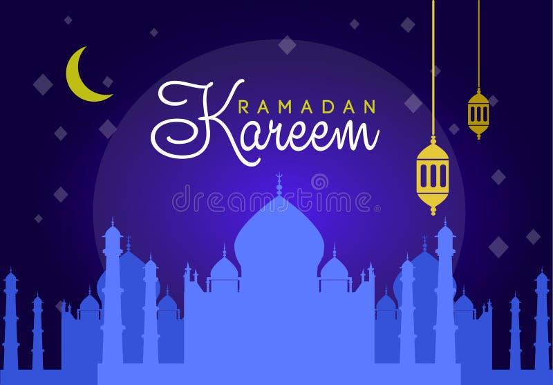 Иллюстрация праздника вектора сияющего Рамазана Kareem иллюстрация штока