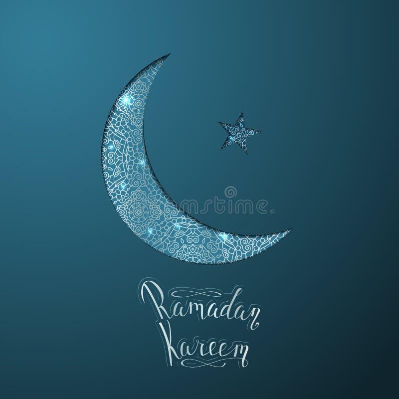 Иллюстрация Рамазана Kareem Сияющая луна и звезда сделанные с абстрактным серебряным орнаментом иллюстрация штока