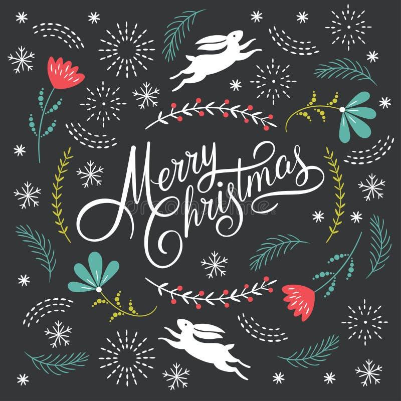 Иллюстрация рождества, рождественская открытка бесплатная иллюстрация