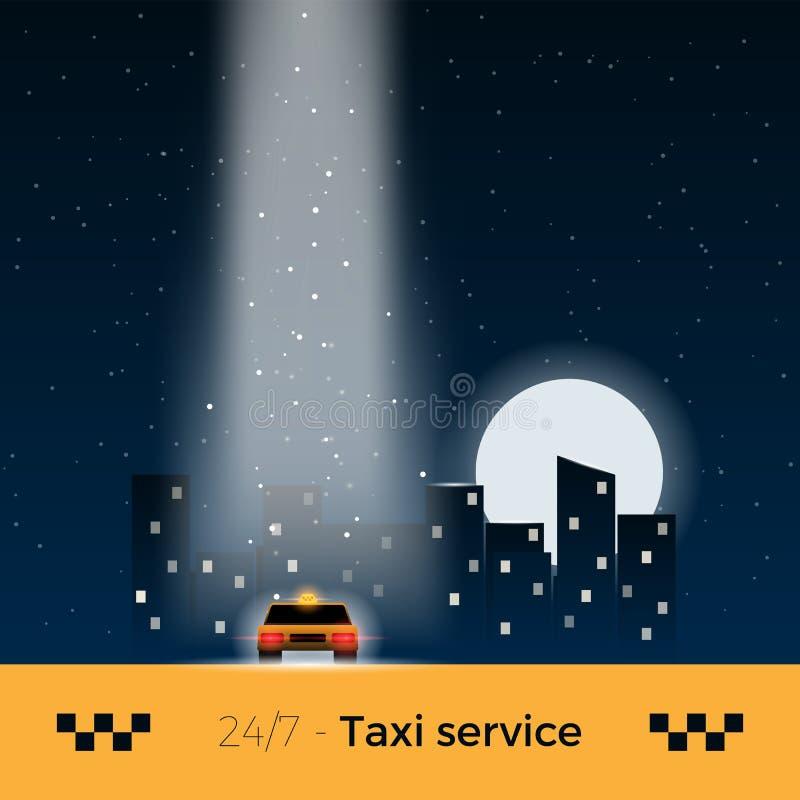Иллюстрация такси города иллюстрация вектора