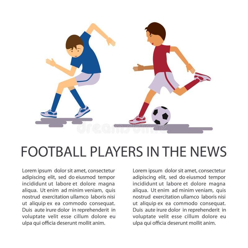 Иллюстрация футбольный матч футбола иллюстрация вектора