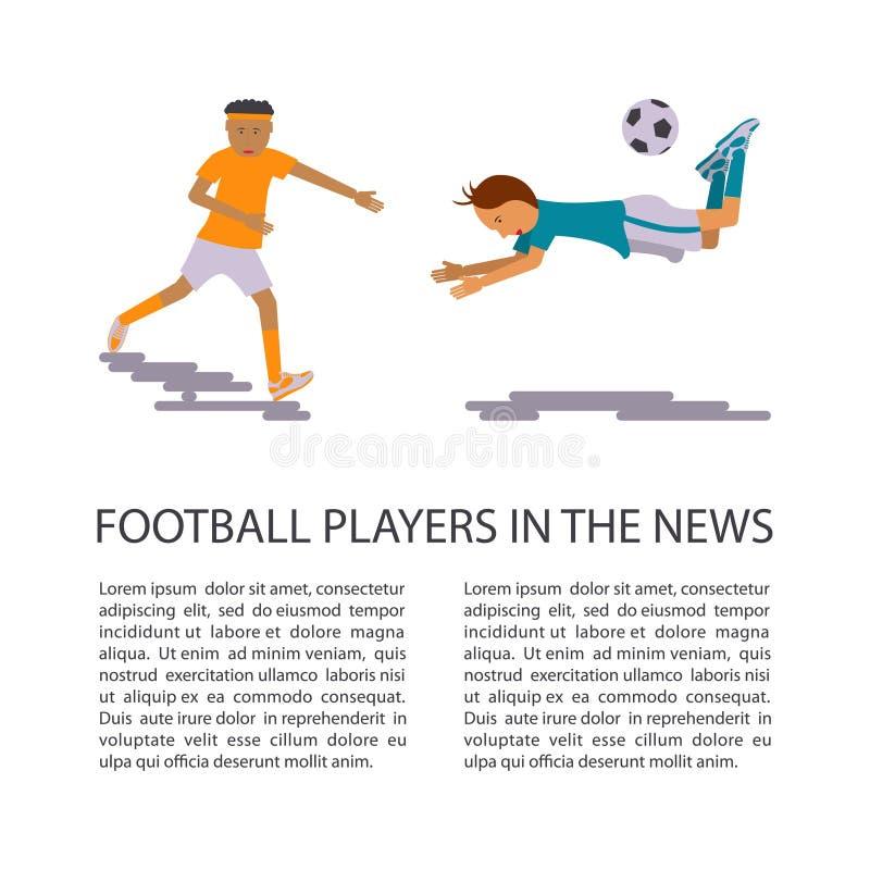 Иллюстрация футбольный матч футбола бесплатная иллюстрация